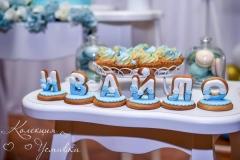 svatbeni-torti4